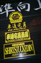 SHIRTSTUCKEDIN HAVE FUN ALONG THE WAY STICKER