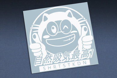 SHIRTSTUCKEDIN YUKI-CHAN NA IS BEST STICKER