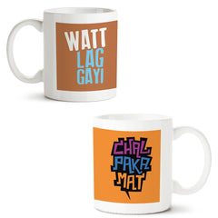 Set of 2 printed white coffee mugs with designs like: Set-of-2-printed-white-coffee-mugs-with-designs-like:-Watt-Lag-gayi-design-|-11-ounce-mugs | 11 ounce mugs