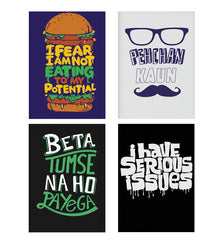 Set of 4 posters with designs like Hungry funny design Decorate your walls, wardrobes with these 12 inches * 18 inches posters