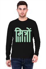 Mitron quote design   printed full sleeve t-shirt