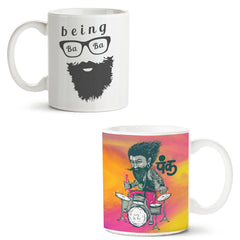 Set of 2 printed white coffee mugs with designs like: Set-of-2-printed-white-coffee-mugs-with-designs-like:-Being-BABA-design-|-11-ounce-mugs | 11 ounce mugs