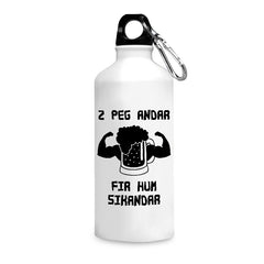 Beer quote design printed white 750 ml sipper bottle