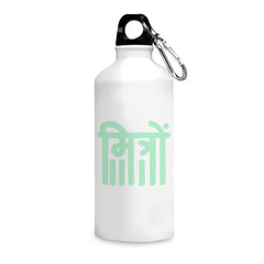 Mitron quote design printed white 750 ml sipper bottle