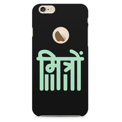 Mitron quote design    Apple Iphone 6 with round cut hard plastic printed back cover
