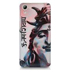 Shiva face   HTC Desire 820 printed back cover