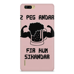 Fir hum Sikander quote design    Huwaei Honor 6 plus hard plastic printed back cover