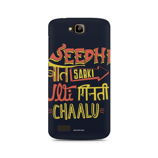 Seedhi baat design Huwaei Honor Holly printed back cover