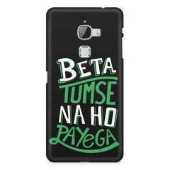 Beta tumse na ho payega  design,  LeEco Le 3 printed back cover