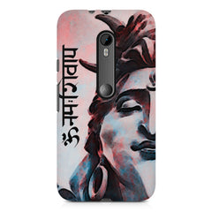 Shiva face   Moto G3 printed back cover