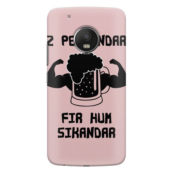 Fir hum Sikander quote design    Moto G6 Plus hard plastic printed back cover