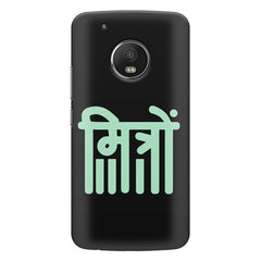 Mitron quote design    Moto G6 hard plastic printed back cover