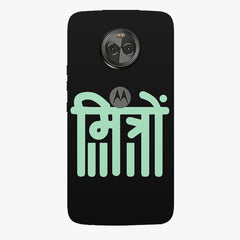 Mitron quote design    Moto X4 hard plastic printed back cover