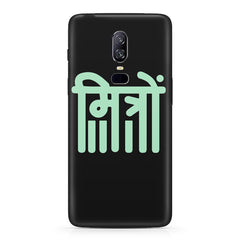 Mitron quote design Oneplus 6 all side printed hard back cover by Motivate box Oneplus 6 hard plastic printed back cover.