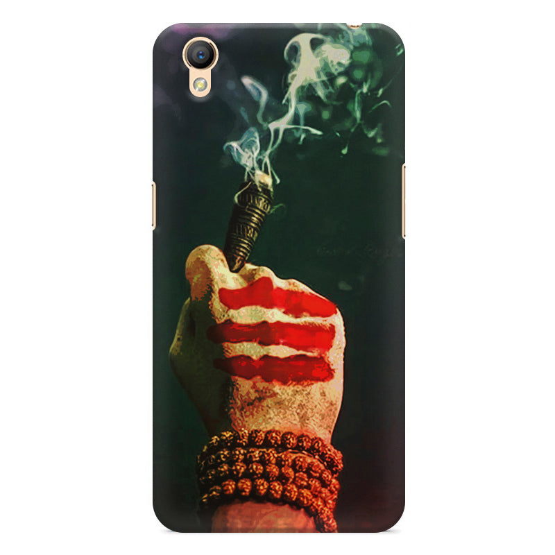 new style 05f65 e8f38 Smoke weed (chillam) design Oppo A37 printed back cover