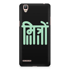 Mitron quote design    Oppo R9 hard plastic printed back cover