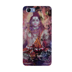Shiva painted design Oppo Real Me 1 hard plastic printed back cover