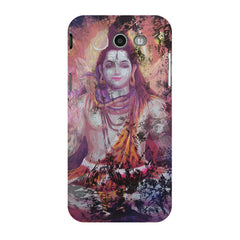 Shiva painted design Samsung Galaxy J3 2017  printed back cover