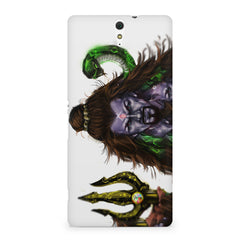 Shiva With Trishul  Sony Xperia C5 printed back cover