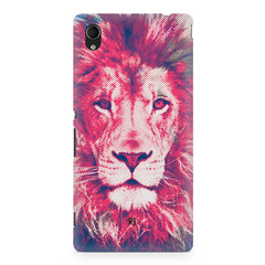 Zoomed pixel look of Lion design Sony Xperia Z5/Z5 dual hard plastic printed back cover