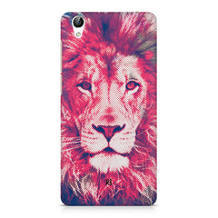 Zoomed pixel look of Lion design Vivo Y51L hard plastic printed back cover