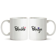 Bhaiya Bhabhi anniversary Gifts - Couple gifts for bhaiya and bhabhi. Brother and Sister in law gift Printed Coffee Mugs