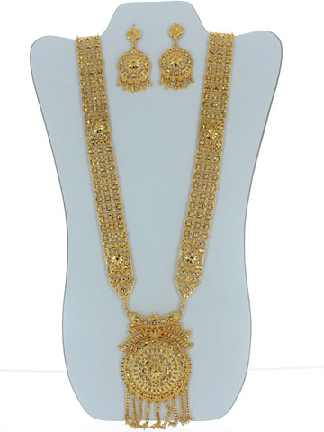 Fatehpur Sikhri Necklace Set