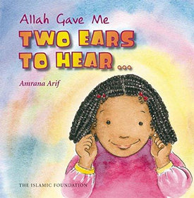 Allah Gave Two Ears To Hear