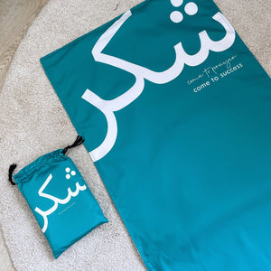Shukur travel prayer mat in Teal