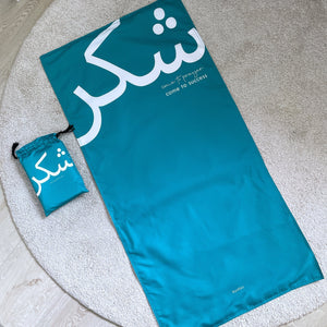 Open image in slideshow, Shukur travel prayer mat in Teal