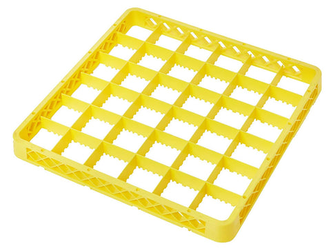 Genware ER36  36 Compartment Extender Yellow, Cleaning & Waste, Advantage Catering Equipment