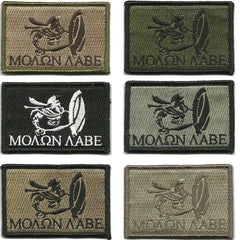 "2""x3"" Molon Labe Warrior Tactical Cap Patch"