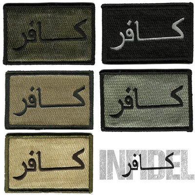 2x3 Infidel Tactical Patches