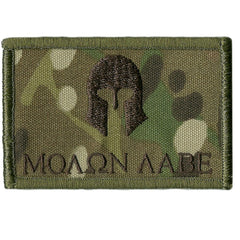 "MULTICAM - Molon Labe Tactical Patch - 2"" x 3"""