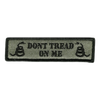 "DTOM 1"" x 3 3/4"" Morale Patch (Back of Tactical Cap)"