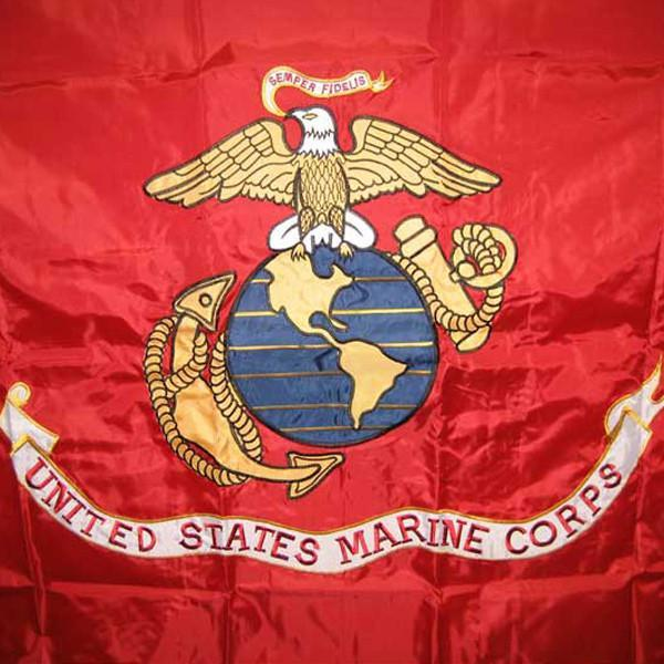 3x5 ft Marine Corps Double Sided Embroidered Flag