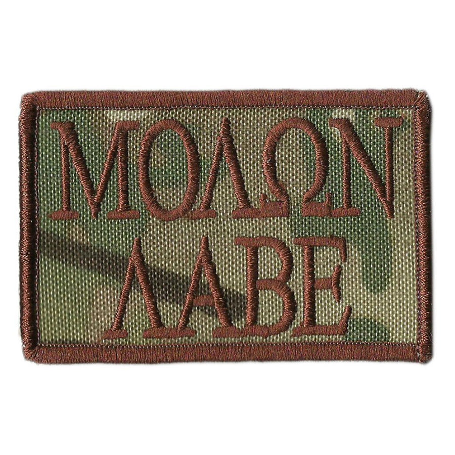 "MULTICAM - Molon Labe Text Tactical Patch - 2"" x 3"""