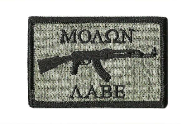 AK-47 Molon Labe Tactical Patches