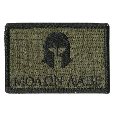 Molon Labe Tactical Patches