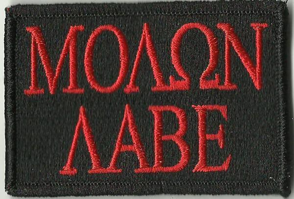 "Molon Labe Black Red Text Tactical Patch - 2"" x 3"""