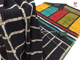 ZBMCSB - designer black zari border malmal cotton saree with blouse