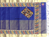 HKHTKBBRB03-Kalamkari patch work on half tissue half kota sareewith kalamkari border and kalamkari blouse - Lydiaspurple