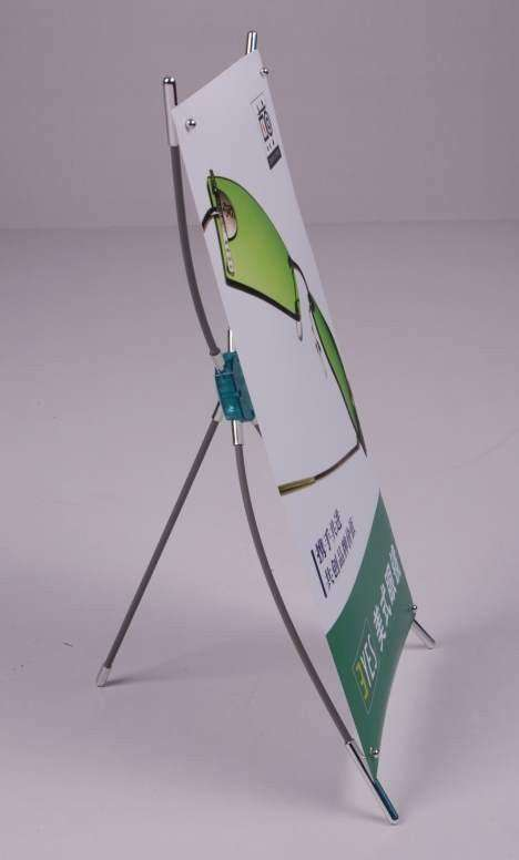 Graphic Adhesive Products More Default Mini Banner Stand with Bag (10in x 17in) by Crafters Vinyl Supply