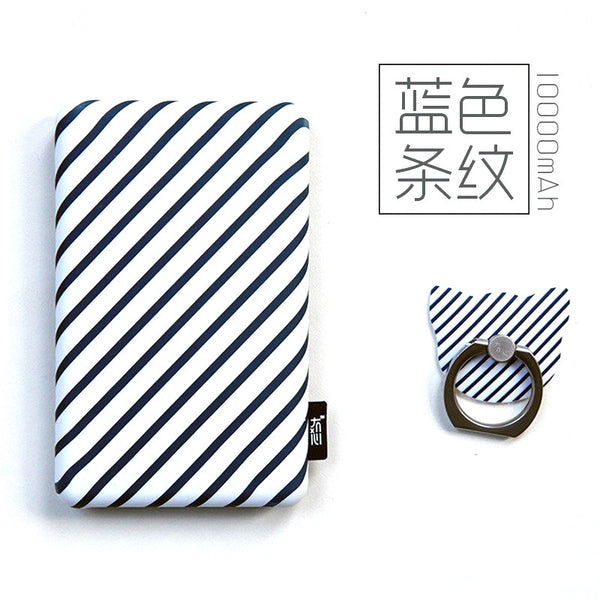 MaoXin Power Bank 10000mAh Geometric Pattern Series (Gift Set) - Stripe