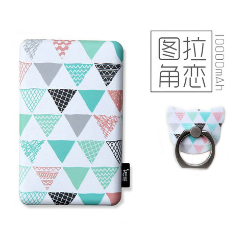 MaoXin Power Bank 10000mAh Geometric Pattern Series (Gift Set) - Triangle
