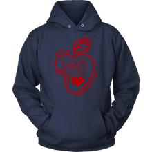 Teach With Your Heart Motivator Educator Teaching Apparel