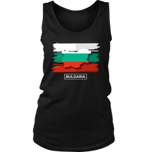 Bulgaria Eastern Europe Map, Black Sea Balkans Flag Women's Tank Top