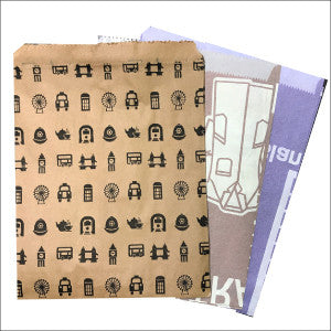 Paper Craft/Gift Bags Pack of 50