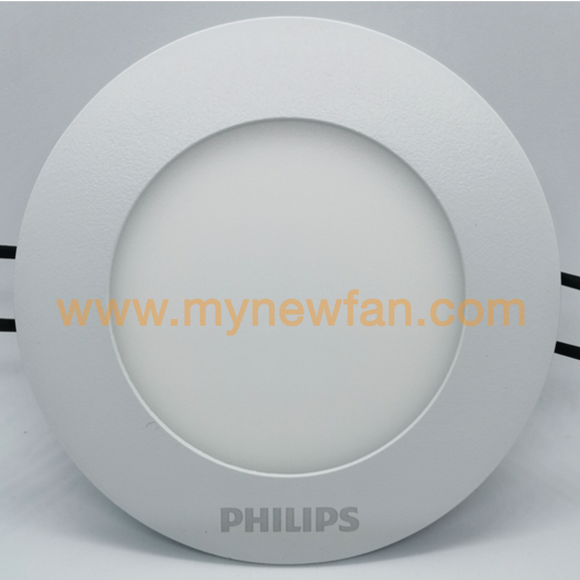Philips DN024B (Limited Offer)