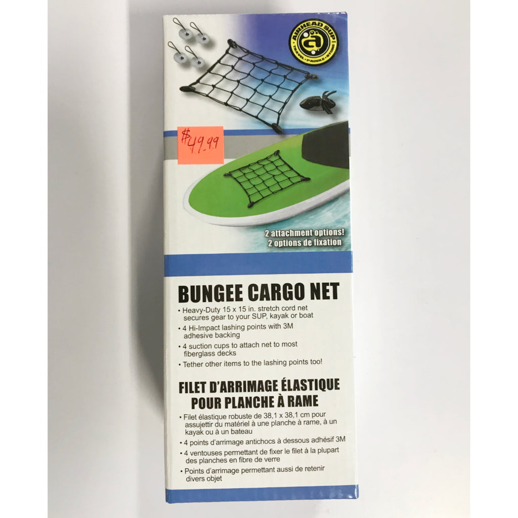 Deck Rigging Kit  - SUP Airhead Bungee Cargo Net